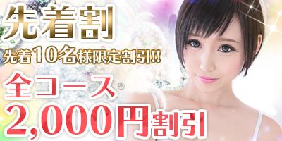http://himecolle.com/s/girldtl.php?girlname_r=siteiwari