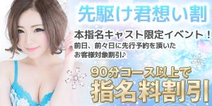http://himecolle.com/s/girldtl.php?girlname_r=kimiomoi