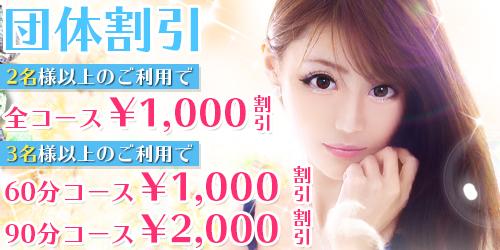 http://himecolle.com/s/girldtl.php?girlname_r=dantaiwari