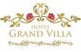 ホテル グランドヴィラ